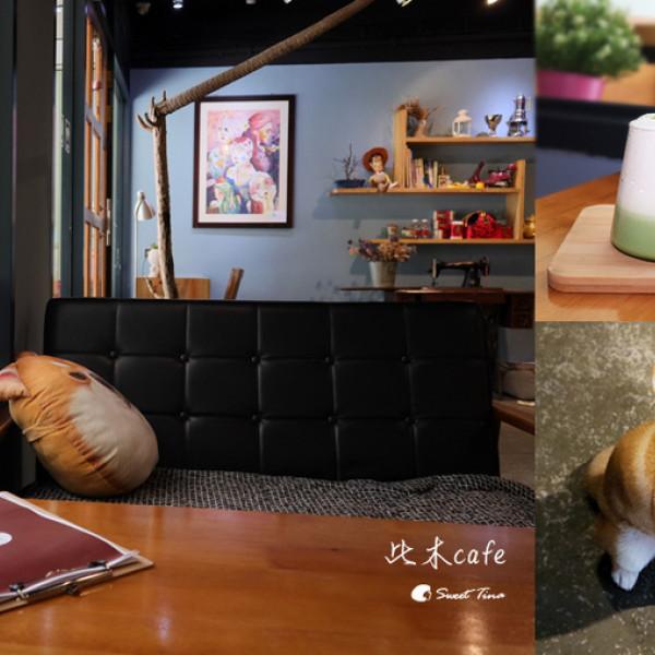 新北市 餐飲 茶館 此木cafe