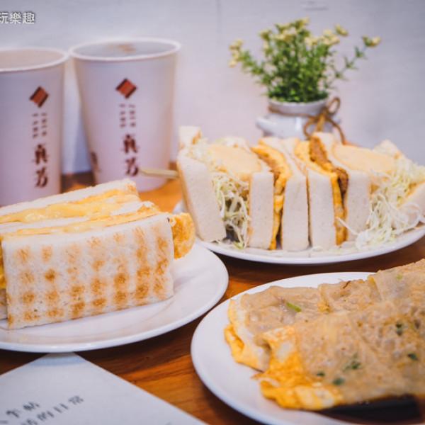 台北市 餐飲 早.午餐、宵夜 中式早餐 真芳碳烤吐司信義店