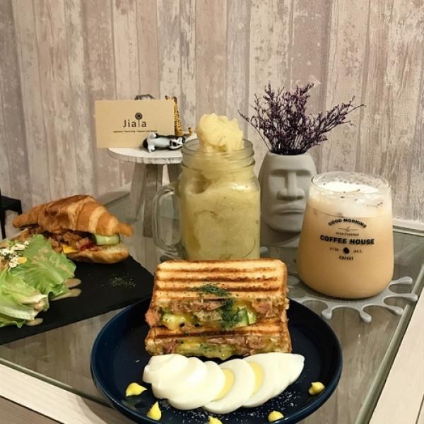 台北市 美食 餐廳 咖啡、茶 Jiala coffee 加辣咖啡