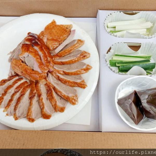 台中市 餐飲 中式料理 小鴨片