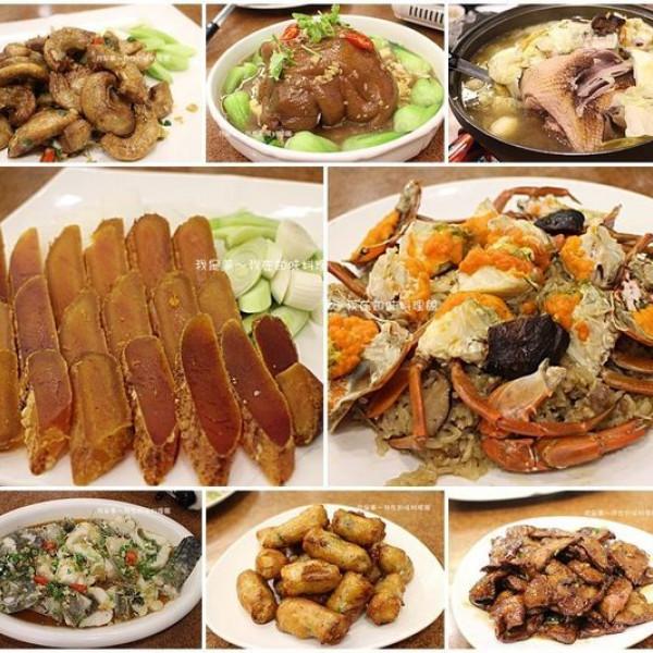 台南市 餐飲 台式料理 知味料理館