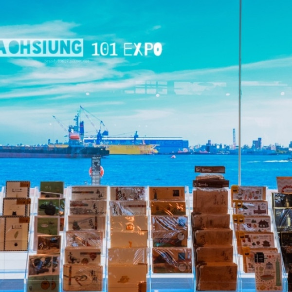 高雄市 購物 其他 101 expo 棧貳庫店