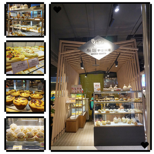 台北市 餐飲 糕點麵包 米塔手感烘焙-誠品松菸店