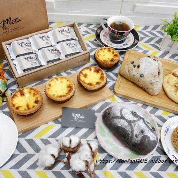 台北市 美食 餐廳 烘焙 麵包坊 米塔手感烘焙-誠品松菸店