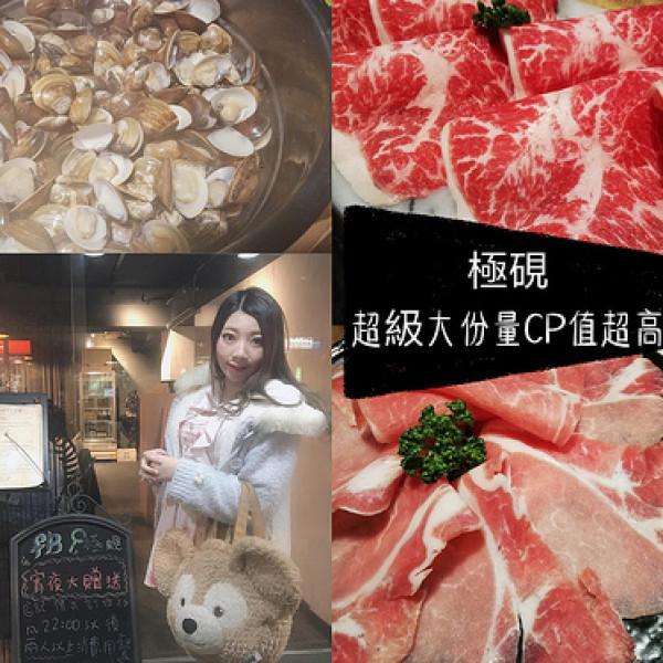 台北市 餐飲 鍋物 火鍋 極硯鍋物