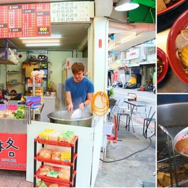 台南市 美食 攤販 滷味 瘋格滷味總店