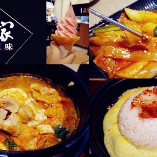 台中市 美食 餐廳 異國料理 韓式料理 正官家韓式家庭味餐廳