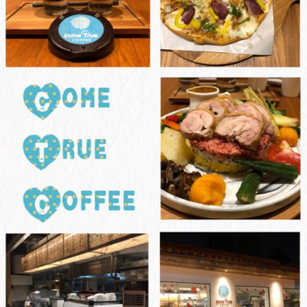 台中市 美食 餐廳 異國料理 多國料理 Come True Coffee成真咖啡館 :台中審計店