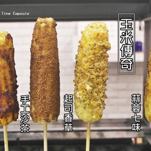 台南市 餐飲 中式料理 玉米傳奇-台南永康店