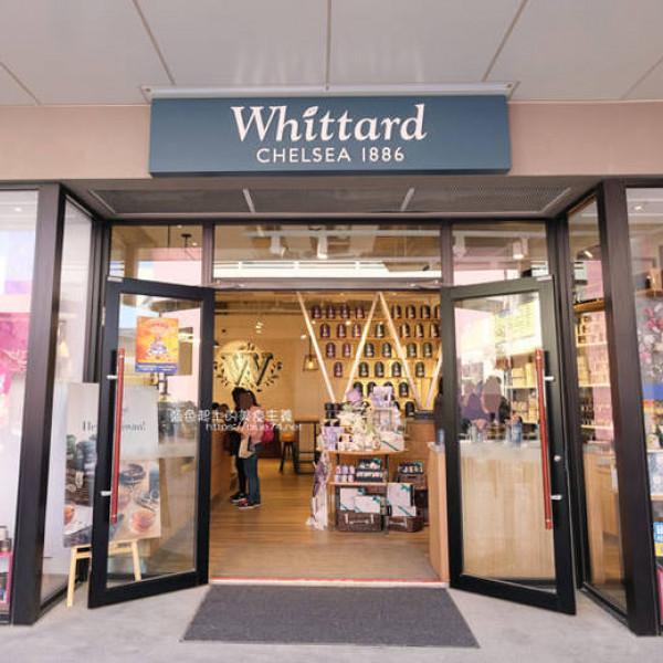 台中市 餐飲 茶館 Whittard