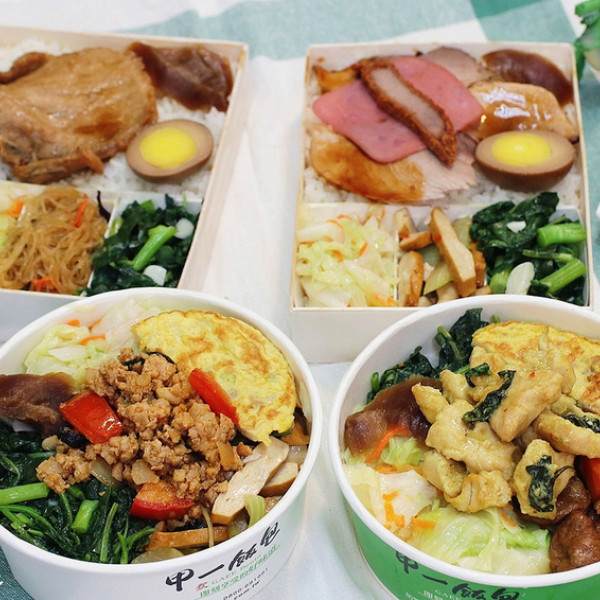 彰化縣 餐飲 中式料理 甲一飯包