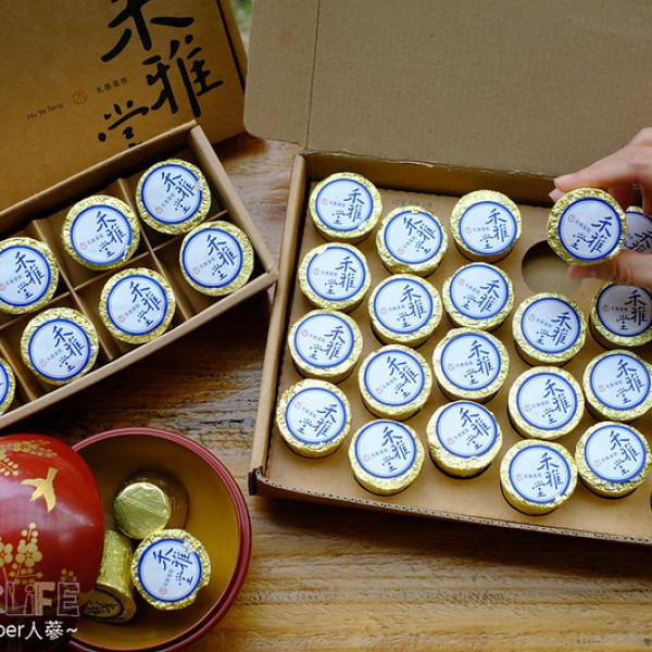 台中市 餐飲 飲料‧甜點 甜點 禾雅堂經典乳酪蛋糕