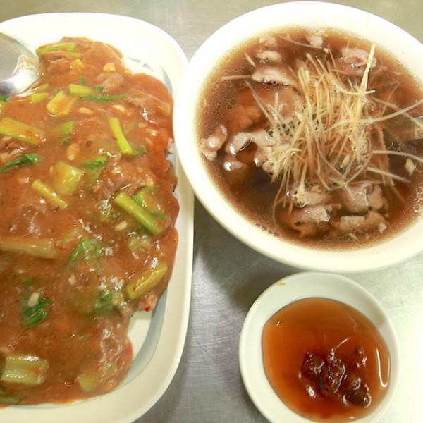 台南市 餐飲 鍋物 薑母鴨‧羊肉爐 岡山雄羊肉