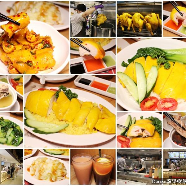 台北市 美食 餐廳 異國料理 南洋料理 瑞記海南雞飯 (信義A8店)