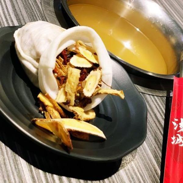 基隆市 餐飲 鍋物 火鍋 湯城一族