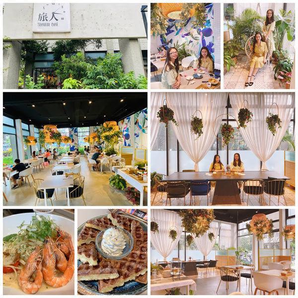 桃園市 餐飲 義式料理 旅人咖啡館 桃園店