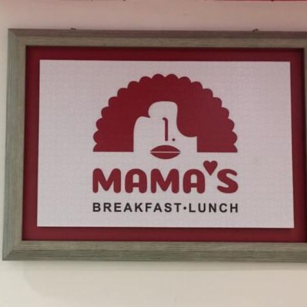 台北市 美食 餐廳 異國料理 美式料理 MaMa's 鐵鍋早午餐
