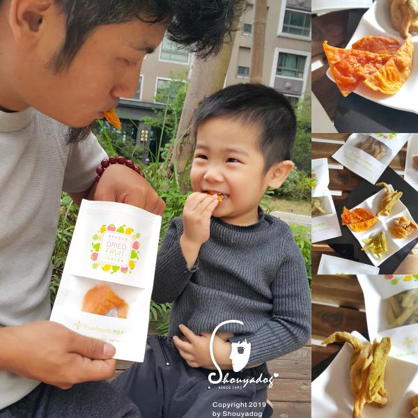 台北市 美食 餐廳 零食特產 零食特產 TRUEFOODS臻盛食