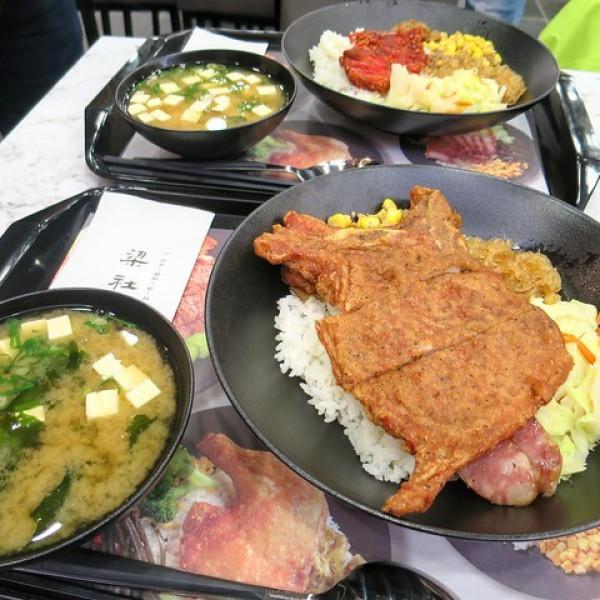 新北市 餐飲 中式料理 梁社漢排骨 建一店
