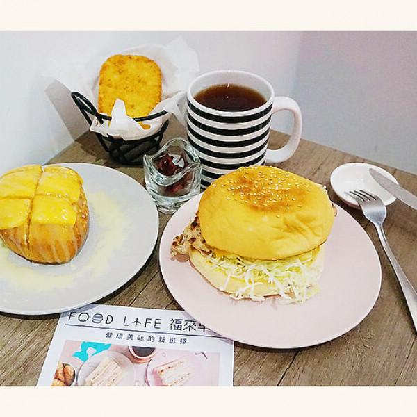 台北市 美食 餐廳 速食 早餐速食店 福來早餐 六張犁店