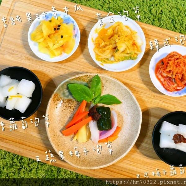 新北市 美食 餐廳 零食特產 零食特產 嘉赫泡菜