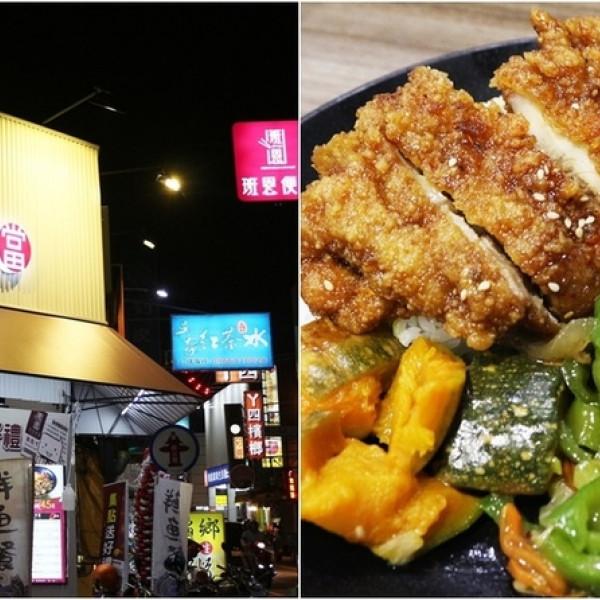 台南市 餐飲 中式料理 班恩便當