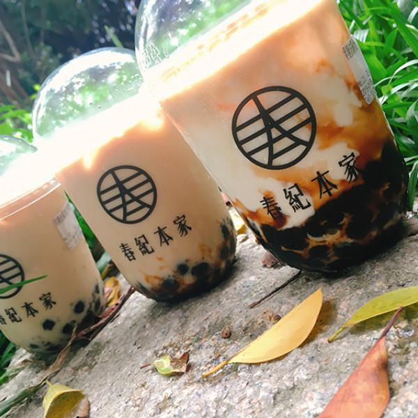 台北市 餐飲 飲料‧甜點 飲料‧手搖飲 春紀本家 醇厚黑糖鮮奶專賣