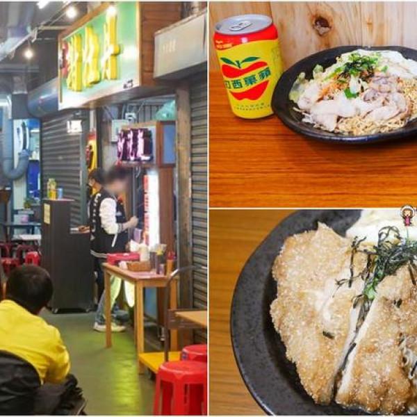 新竹市 美食 餐廳 中式料理 熱炒、快炒 謝牡丹炒泡麵(東門市場)