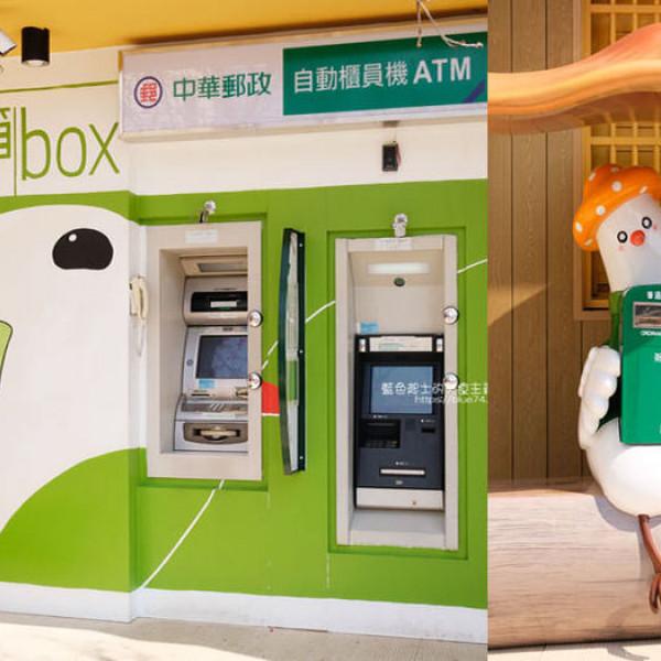 台中市 休閒旅遊 景點 景點其他 新社郵局