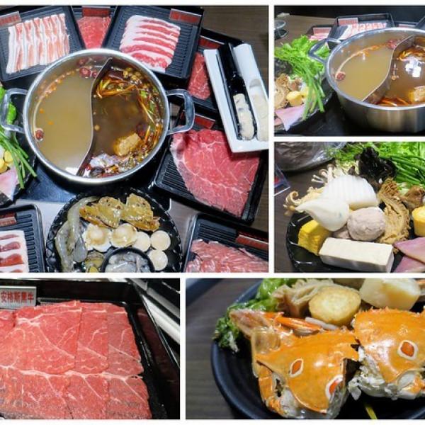 台北市 餐飲 吃到飽 鼎豐麻辣鴛鴦火鍋吃到飽