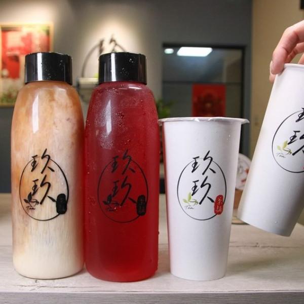高雄市 餐飲 飲料‧甜點 飲料‧手搖飲 玖玖茶舖
