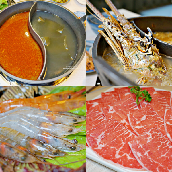 新北市 美食 餐廳 火鍋 樂饗精緻鍋物坊
