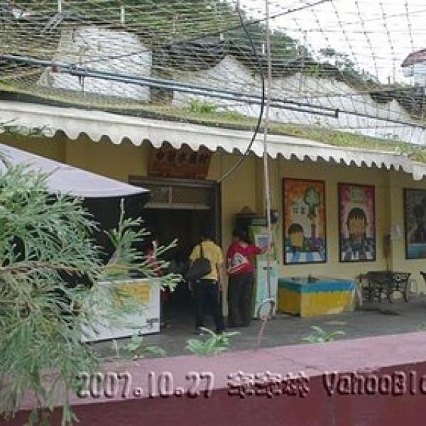 宜蘭縣 觀光 博物館‧藝文展覽 白米木屐文化館