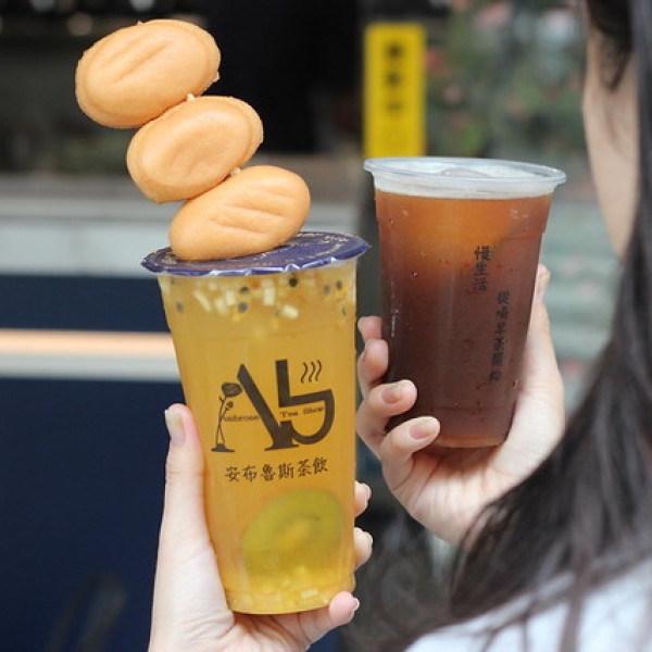 台中市 美食 餐廳 飲料、甜品 飲料、甜品其他 安布魯斯茶飲