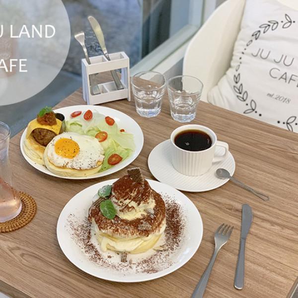 宜蘭縣 餐飲 咖啡館 JuJu Land Cafe篤行二村日式厚燒鬆餅