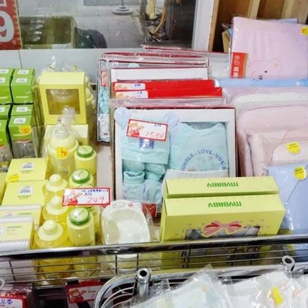 台北市 購物 其他 愛的世界羅斯福路特賣會