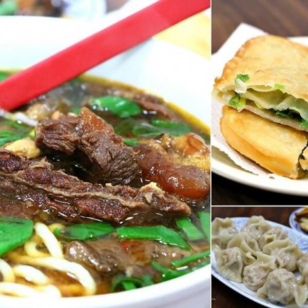 金門縣 美食 餐廳 中式料理 麵食點心 老爹牛肉麵