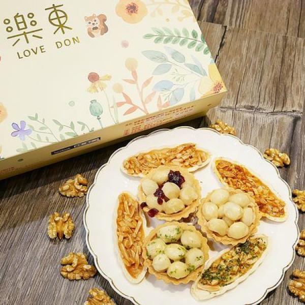 台北市 餐飲 糕點麵包 樂東菓子