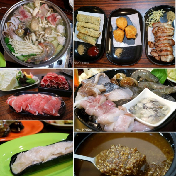 台南市 餐飲 鍋物 火鍋 田原沙茶爐