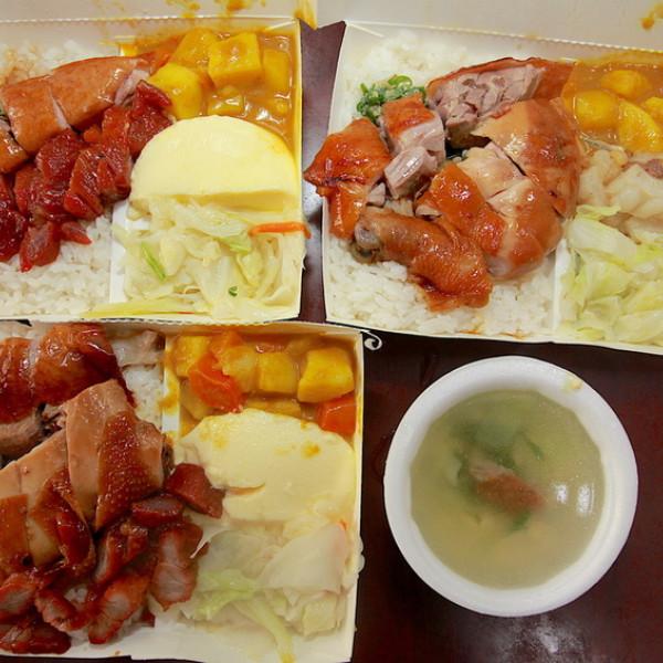 高雄市 餐飲 港式粵菜 115港式燒臘