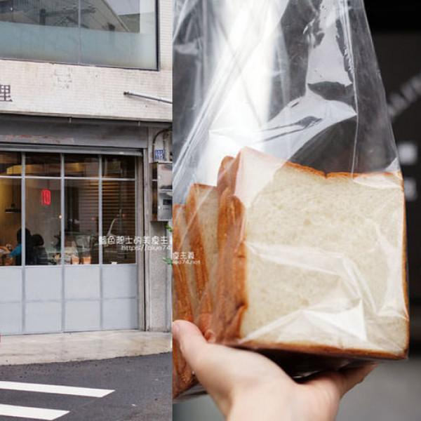 台中市 餐飲 糕點麵包 麵包林里