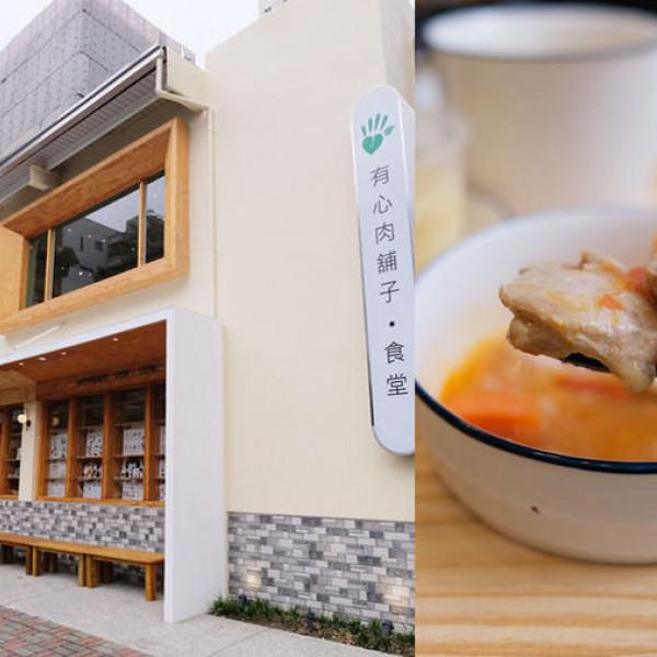 台中市 美食 餐廳 中式料理 中式料理其他 有心食堂