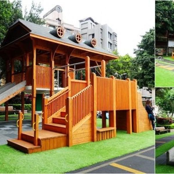 台北市 休閒旅遊 景點 公園 長安公園