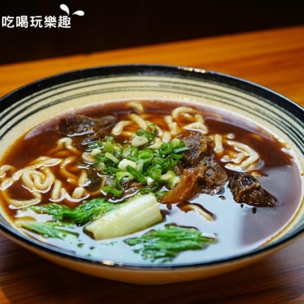 台北市 餐飲 中式料理 -L牛肉麵