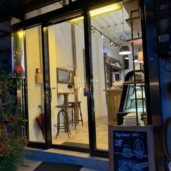新竹市 餐飲 咖啡館 Tiny House 小房子 · 咖啡 甜點