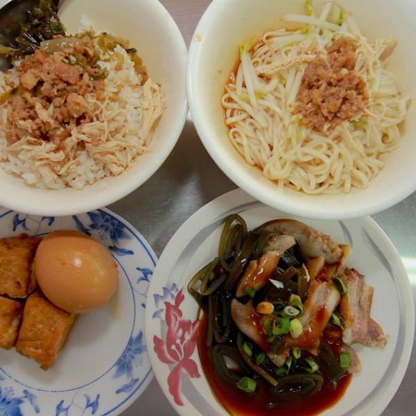 高雄市 美食 餐廳 中式料理 小吃 阿婆雞肉飯