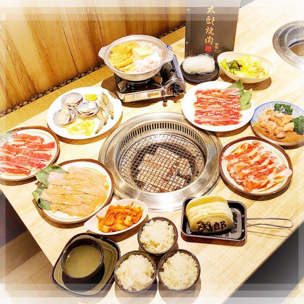 新竹市 餐飲 燒烤‧鐵板燒 燒肉燒烤 新竹太郎燒肉
