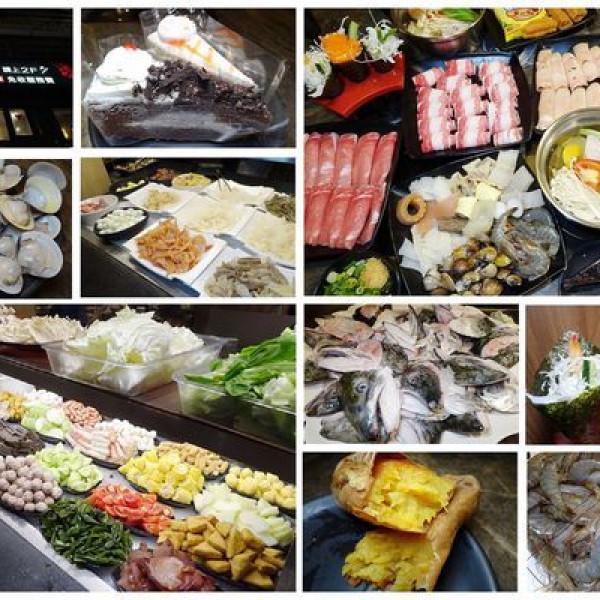 台北市 美食 餐廳 火鍋 涮涮鍋 食鮮日式火鍋吃到飽