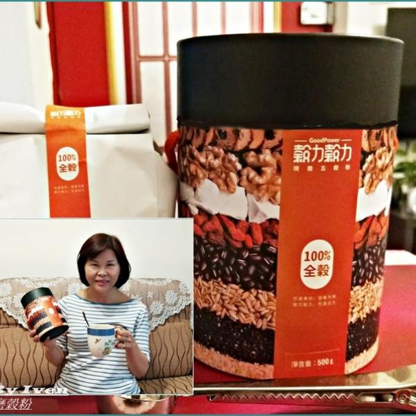 新竹縣 餐飲 糕點麵包 穀力穀力股份有限公司