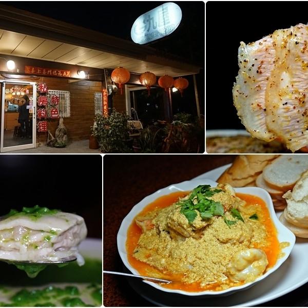 花蓮縣 餐飲 台式料理 G九屋創意美食